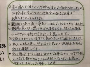 IMG_4731 (002)