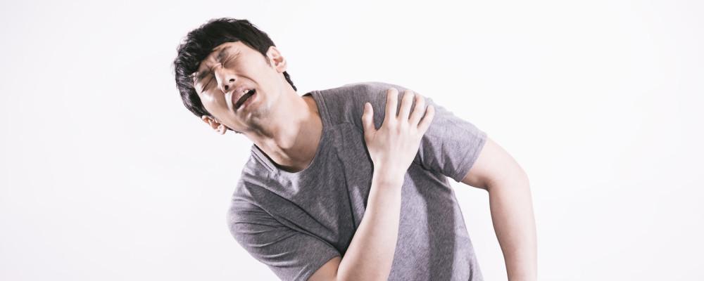 肩の激しい痛み